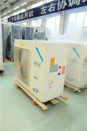 煤改电空气源热泵一套多少钱