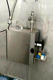FCS101食品饮料设备泡沫清洗系统