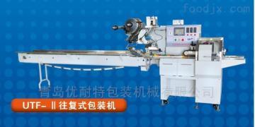 UTF火锅底料包装机