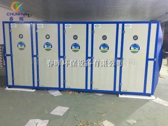 chunhui鹽城兩萬風量等離子廢氣凈化器治理設備