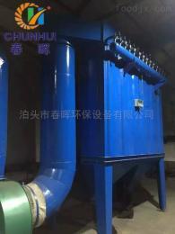 型号齐全邯郸玻璃煤窑脱硫布袋除尘器A厂家处理工艺