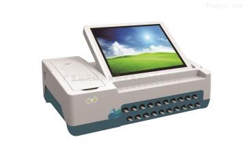 LZ-7000LZ-7000农残检测设备