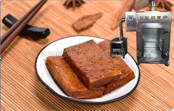50香干烟熏机器,豆腐干烘烤彩友彩票平台