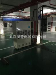 武汉仓库除湿机,工业车间地下室仓库除湿机