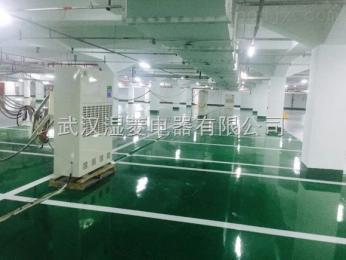 荆州大型工业除湿机