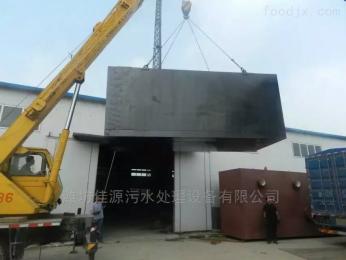 WSZ莆田市医院地埋式污水处理彩友彩票平台方法