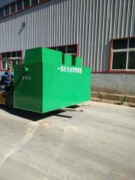 WSZ建阳市医院一体化污水处理设备方法