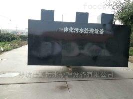WSZ河北省医院一体化污水处理设备价格
