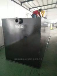 WSZ吴江市医院地埋式污水处理彩友彩票平台选型