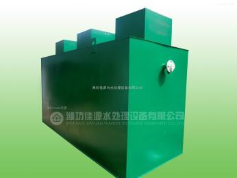 WSZ福建省医院一体化污水处理设备装置