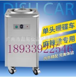 KY-26KY-26商用暖碟机