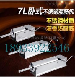 SH-7昆粤供应SH-7不锈钢手动灌肠机