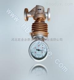 分流旋翼式蒸汽流量計高溫蒸汽流量計,宏業蒸汽流量計選型