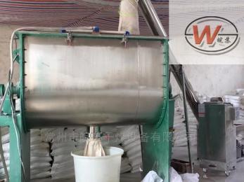 WLDH系列-1500樹脂粉臥式螺帶混合機