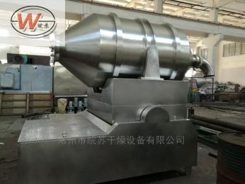 EYH系列-1000專供獸藥二維運動混合機