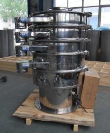 ZS-1000ZS振动筛