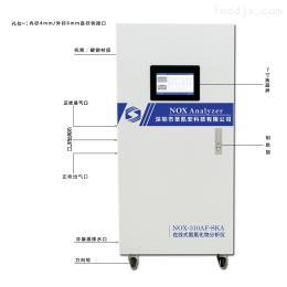SKA/NE-601(NOX)?#35745;?#28809;氮氧化物锅炉在线分析仪在线检测