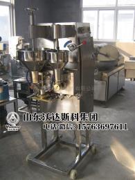 小型肉丸加工设备 丸子生产线