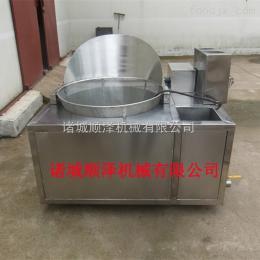SZ-1000麻辣鱼油炸机 自动搅拌油炸锅 商用翻筐炸锅 厂家直销