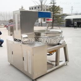 YC-100L商用姜糖餡料攪拌炒鍋