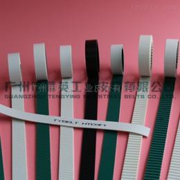 HTD3M广州PU钢丝同步带生产厂家