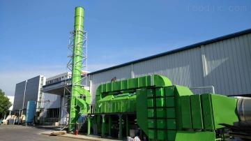 30000風量催化燃燒凈化裝置 VOCS工業廢氣凈化設備