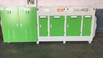 30000風量除廢氣等離子光氧一體機凈化設備廠家銷售