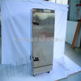 东莞蒸饭柜系列大批量生产,环保节能双门蒸饭柜