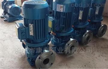 ISG150-250(I)立式管道离心泵