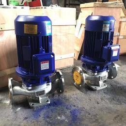 IS100-250不锈钢管道离心泵