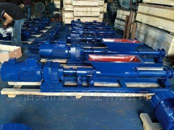 GL85-2带料斗型单螺杆泵 螺杆出料泵 高粘度输送泵