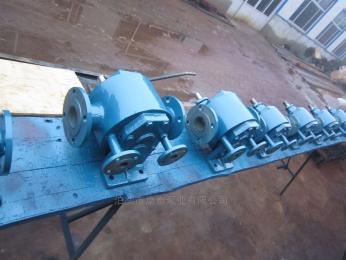 RCB-300保温沥青泵 沥青保温泵 齿轮式沥青输送泵