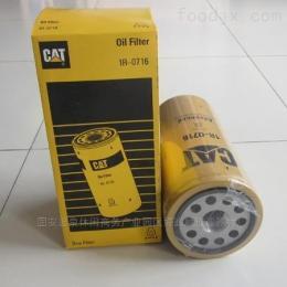 133-5673卡特油水分离器