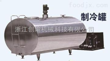 BYDG-500创瑜制冷罐
