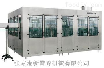 XGF 50-50-15矿泉水灌装机