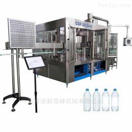 自动矿泉水灌装机
