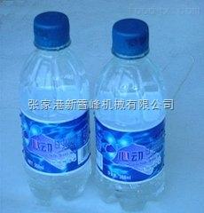 RCGF24-24-8茶飲料灌裝生產線