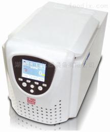 HR/T16MM微量高速冷冻化验室离心机