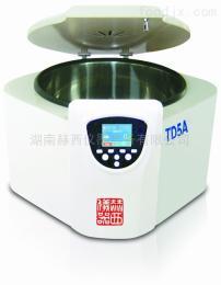 TD5A科研实验室台式低速离心机