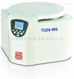 TDZ6-WS台式低速多管架离心机
