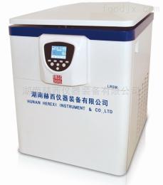 立式低速冷冻离心机实验室仪器