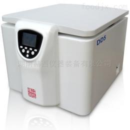 DD5血站医药专用自动脱帽离心机