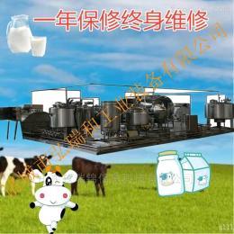 500牛奶設備,巴氏奶生產線