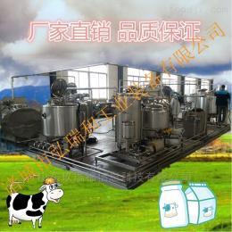 500常溫奶生產設備,巴氏奶加工生產線