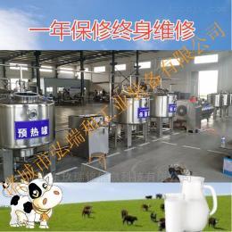 500发酵乳彩友彩票平台,小型奶制品生产线价格
