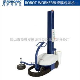 ROBOT-WORKER东莞自走式塑料薄膜围膜机中山缠绕膜包装机
