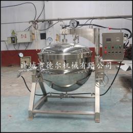 100L艾香粽蒸汽高压蒸煮锅