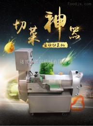 DER-801工廠食堂專用多功能切菜機 變頻數字切菜機 切片切絲機