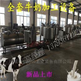 齊全鮮奶流水線-巴氏鮮奶生產線