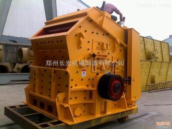 pxj铜川反击破碎设备 矿石制砂机价格破碎机